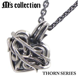 M's collection エムズコレクション ペンダント/ネックレス(チェーン付) THORN BRAMBLE HEART ソーンシリーズ ブランブルハート シルバー925製 X0299|bellmart