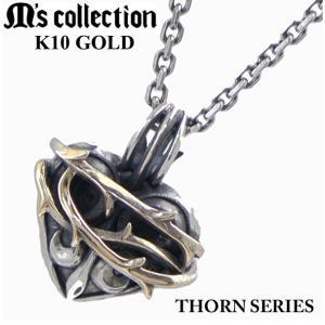 M's collection エムズコレクション ペンダント/ネックレス(チェーン付) THORN  ソーンシリーズ ブランブルハート シルバー925 & K10ゴールド X0300|bellmart