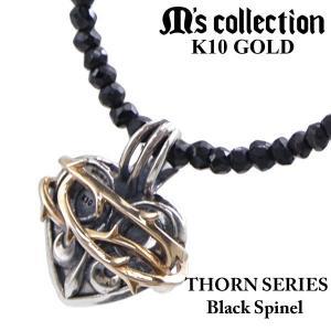 M's collection エムズコレクション ブラックスピネル ネックレス THORN  ソーンシリーズ ブランブルハート シルバー & K10ゴールド X0301|bellmart