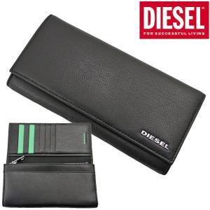 ディーゼル DIESEL 長財布 ロングウォレット レザー/本革・ブラック x グリーン/メンズ X04457 PR227 H5155 bellmart