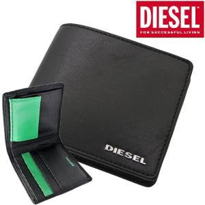 ディーゼル DIESEL 二つ折り財布 ショートウォレット レザー/本革・ブラック x グリーン/メンズ X04459 PR227 H5155 bellmart