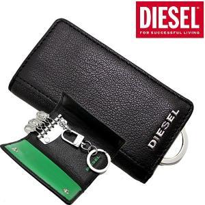 ディーゼル DIESEL 6連キーケース 本革/レザー・ブラック x グリーン/メンズ X04462 PR227 H5155 bellmart