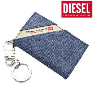 ディーゼル DIESEL 6連キーケース デニム /メンズ X05270 PS778 H3820 bellmart