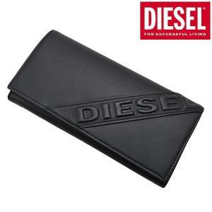ディーゼル DIESEL 長財布 ロングウォレット レザー/本革・ブラック x オレンジ/メンズ X05366 PR160 T8013 bellmart