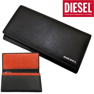 ディーゼル DIESEL 長財布 ロングウォレット レザー/本革・ブラック x オレンジ/メンズ X05660 PR1752 H6818 bellmart