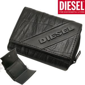 ディーゼル DIESEL 三つ折り財布 小銭入れ付 クロコ型押し本革/レザー・ブラック SPEJAP メンズ ディーゼル X06635 PR958 T8013|bellmart