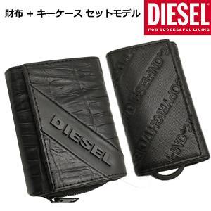 ディーゼル DIESEL 三つ折り財布 & 6連キーケース シュートウォレット 牛革/ブラック メンズ X06635 PR958 T8013 X07444 P0598 T8013|bellmart