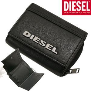 ディーゼル DIESEL 三つ折り財布 小銭入れ付 デニム x レザー・ブラック SPEJAP メンズ ディーゼル X07373 P3575 T8013|bellmart