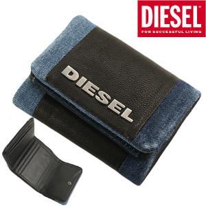 ディーゼル DIESEL 三つ折り財布 シュートウォレット デニム x レザー メンズ LORETTA X07390 PR570 H1191|bellmart