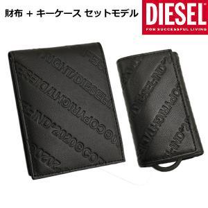 ディーゼル DIESEL 二つ折り財布 & 6連キーケース シュートウォレット 牛革/ブラック メンズ X07442 P0598 T8013 X07444 P0598 T8013|bellmart