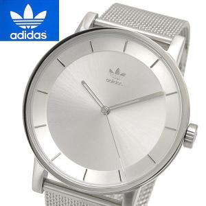 アディダス オリジナルス adidas Originals 腕時計 男女兼用・ユニセックス/メンズ・レディース District_M シルバー Z04-1920|bellmart