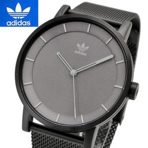 アディダス オリジナルス adidas Originals 腕時計 ユニセックス/メンズ・レディース District_M グレー Z04-2068|bellmart
