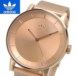 アディダス オリジナルス adidas Originals 腕時計 男女兼用・ユニセックス/メンズ・レディース District_M ローズゴールド Z04-897|bellmart