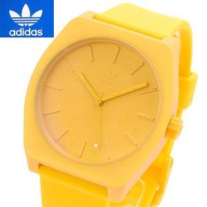 アディダス オリジナルス adidas Originals 腕時計 男女兼用・ユニセックス/メンズ・レディース ボルドー Z10-2903|bellmart
