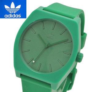 アディダス オリジナルス adidas Originals 腕時計 男女兼用・ユニセックス/メンズ・レディース グリーン Z10-2905|bellmart