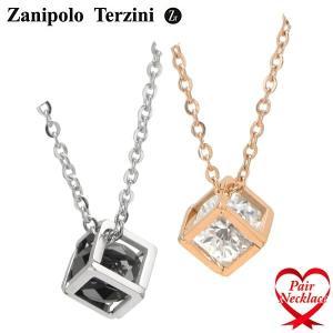 Zanipolo Terzini(ザニポロ・タルツィーニ)ペアネックレス/ペンダント(2本セット) キュービックジルコニア サージカルステンレス製 ZTP3811-BKRG-PA bellmart