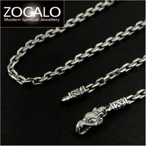 ZOCALO(ソカロ) アンカースクエア・ネックレスチェーン M 60cm/幅3mm シルバー925製 ZZNLS-0004A-60|bellmart