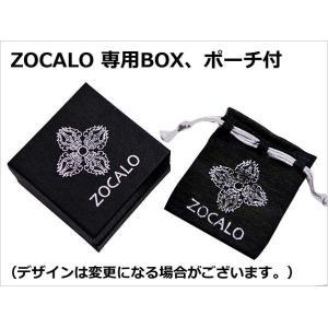 ZOCALO(ソカロ) アンカースクエア・ネックレスチェーン M 60cm/幅3mm シルバー925製 ZZNLS-0004A-60|bellmart|05