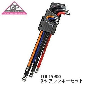 (GIZA)ギザプロダクツ 9本 アレンキーセット TOL15900
