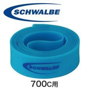 【SCHWALBE】シュワルベ ハイプレッシャー リムテープ 700C用(2本入り)の画像