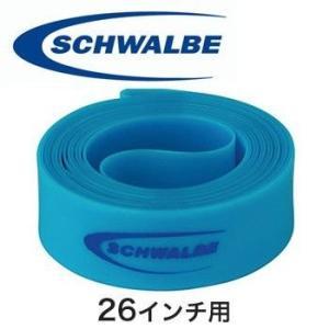 【SCHWALBE】シュワルベ ハイプレッシャー リムテープ 26インチ用 (2本入り)の画像