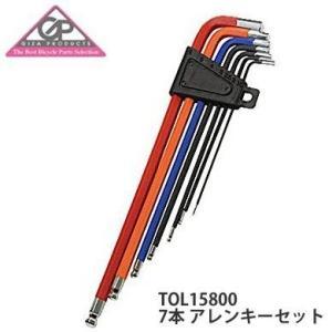 [GIZA PRODUCTS] ギザプロダクツ /  7本 アレンキーセット TOL15800