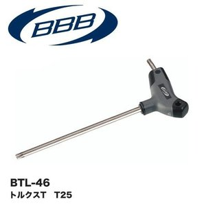 (BBB)BTL-46 トルクスT(T-25)T字型ハンドルトルクスレンチ