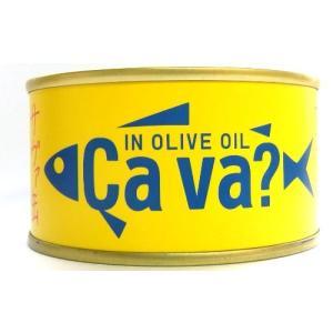 【4缶セット】送料無料  さば缶 cava サヴァ缶 国産サバのオリーブオイル漬け 170g