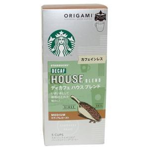 「商品情報」ディカフェ ハウスブレンド、新登場。 コーヒーの風味を大切に残しながら、カフェインだけを...