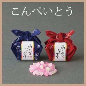 プチギフト 結婚式 お菓子 退職 和つつみこんぺいとう|bellsimple-kiratto