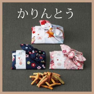 プチギフト 結婚式 お菓子 こころつつみ 野菜かりんとう|bellsimple-kiratto