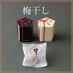 プチギフト 結婚式 お菓子 退職 結び小箱 梅干し|bellsimple-kiratto