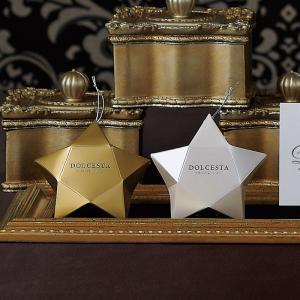プチギフト 結婚式 お菓子 退職 DOLCES...の詳細画像2