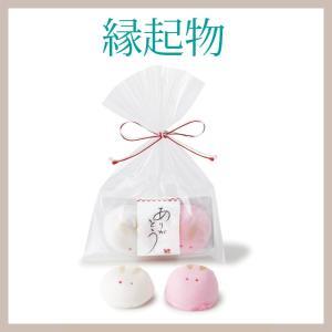 プチギフト 結婚式 お菓子 退職 京菓子うさぎほうずい|bellsimple-kiratto