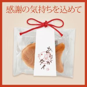 イベント 景品 ノベルティ お菓子 ありがタイまんじゅう 500個から|bellsimple-kiratto