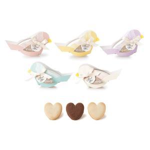 プチギフト 結婚式 お菓子 退職 ウェルカムバード プチ(ハートクッキー)1個|bellsimple-kiratto|02