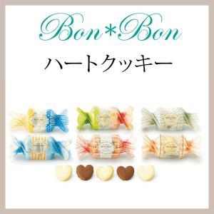 プチギフト 結婚式 お菓子 退職 BON*BON(ハートクッ...