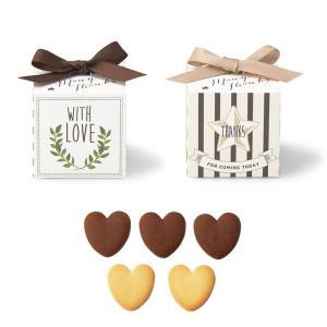 Joy box(ハートクッキー)1個 プチギフト 結婚式 お菓子 退職 お洒落 新郎新婦|bellsimple-kiratto