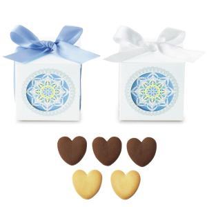 ホワイトグレースプチ(ハートクッキー)1個 プチギフト 結婚式 お菓子 退職|bellsimple-kiratto