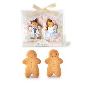 いつまでもヨロシクッキー プチギフト 結婚式 お菓子 披露宴 二次会|bellsimple-kiratto