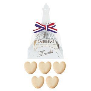 エッフェルブラン(ハートクッキー) プチギフト 結婚式 お菓子 退職  イベント 景品 粗品|bellsimple-kiratto