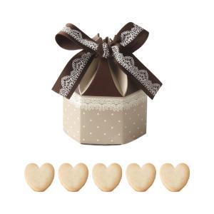 ポンパドール(ハートクッキー)1個 プチギフト 結婚式 お菓子 退職 イベント 景品|bellsimple-kiratto