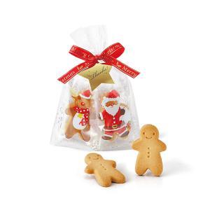 クリスマス プチギフト 結婚式 お菓子 退職 ハッピーメリークッキー|bellsimple-kiratto