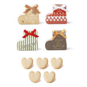 メリーソックス!!(ハートクッキー) プチギフト 結婚式 お菓子 クリスマス パーティー プレゼント|bellsimple-kiratto