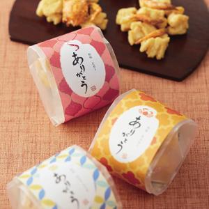 海乃福おかき 賞味期限30日 プチギフト 結婚式 お菓子 退職 退職|bellsimple-kiratto