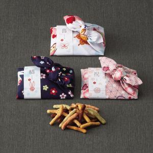 こころつつみ 野菜かりんとう プチギフト 結婚式 お菓子|bellsimple-kiratto