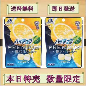 ハイチュウ プレミアム贅沢仕込 リッチレモン 35g×2袋 森永製菓(株)