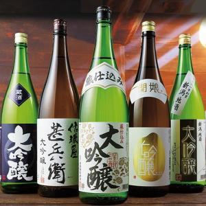 日本酒 大吟醸(ネット限定プレゼ ント付)(驚きの50%OFF!)特割!5酒蔵の大吟醸飲みくらべ一升瓶5本組(送料無料)|bellunafoods|13