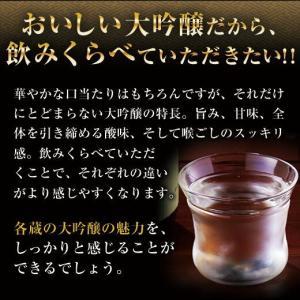 日本酒 大吟醸(ネット限定プレゼ ント付)(驚きの50%OFF!)特割!5酒蔵の大吟醸飲みくらべ一升瓶5本組(送料無料)|bellunafoods|04