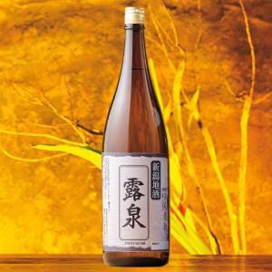日本酒 普通酒 新潟地酒 露泉 一升瓶 1800ml